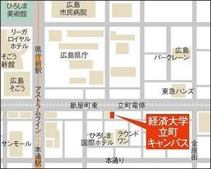 Tatemachi_map