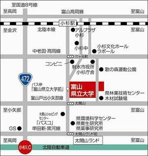Toyamasyuhen_map